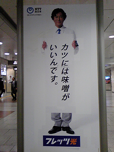 20100306-04.jpg