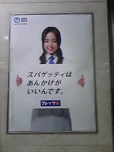 20100306-05.jpg