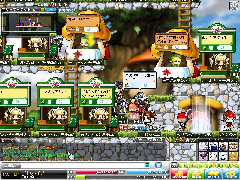 Maple110804_214348.jpg