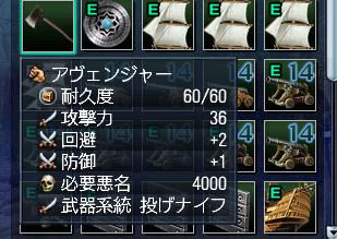 ゲット03
