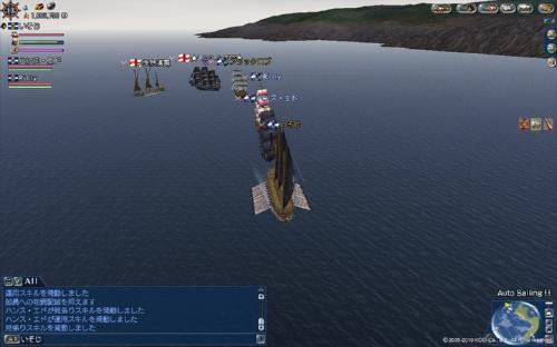 大海戦002