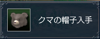 ラスト015