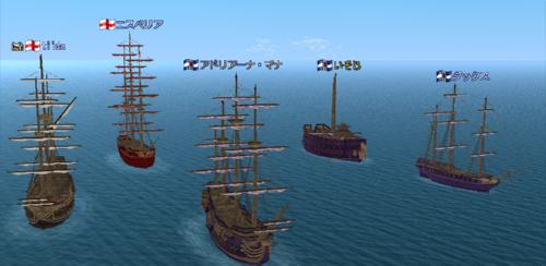 大海戦10