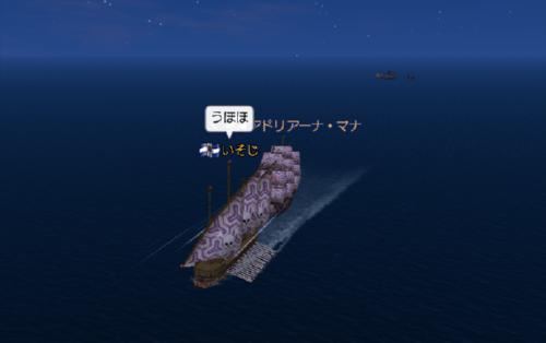 大海戦00