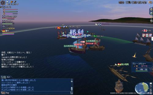 ロン艦隊1