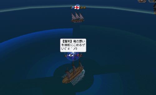 ジャワ海1