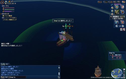 ジャワ海8