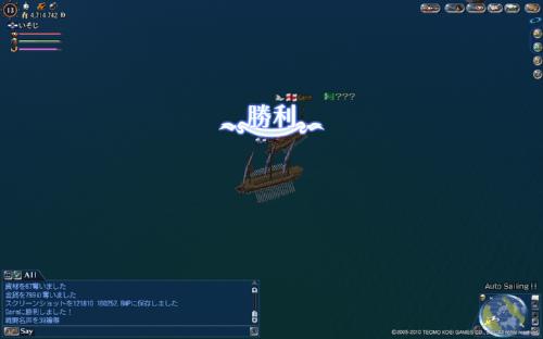 ジャワ海0