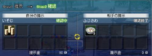 浦島太郎2