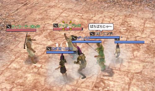 剣士クエ6