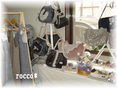 rocco1.jpg