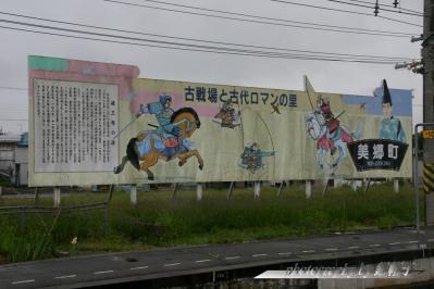 201109gosannenn-kanban.jpg