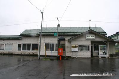 201109gosannenn-station.jpg