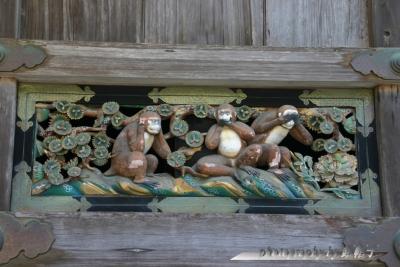 201206nikko-trois-singes.jpg