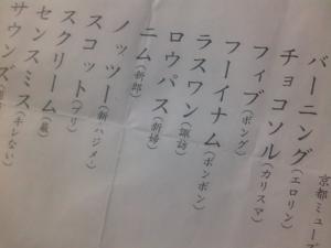 kyotonow.jpg