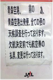 20061120165926_20100604174947.jpg