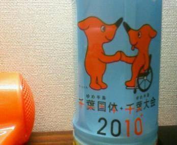 201009260041000.jpg