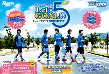l_goal.jpg