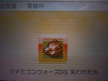 DSC00438_convert_20131106221428.jpg
