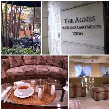 アグネスホテル紅茶