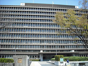 300px-Osaka-High-Court02.jpg