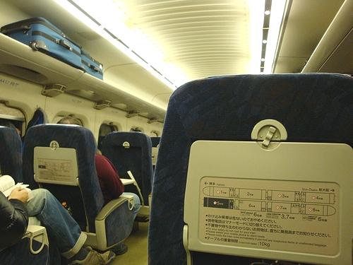 ひかりレールスターはゆったり4列席