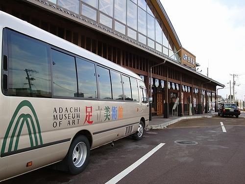 安来駅から送迎バスを利用