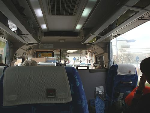 日交の高速バスで帰阪