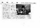 scan131022-刈羽スイーツガーデン柏崎日報