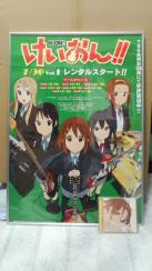 k-on poster