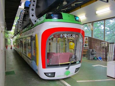 IMG_0206-uenopanda.jpg