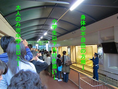 IMG_0211tm-uenooanda.jpg