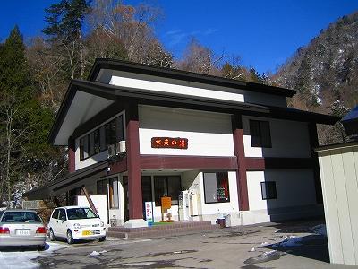 IMG_4206-meotobuti.jpg