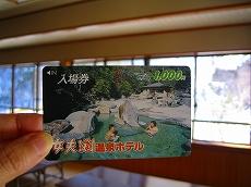IMG_4211-meotobuti.jpg