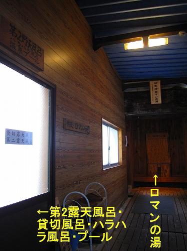 IMG_7999m1-kaniyu.jpg