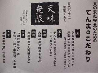DSCF0451_R.jpg