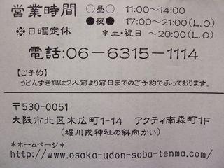 DSCF0453_R.jpg
