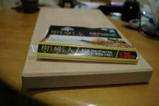 IMGP1181.jpg