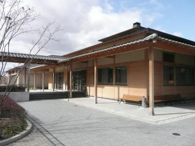 有馬富士共生センター