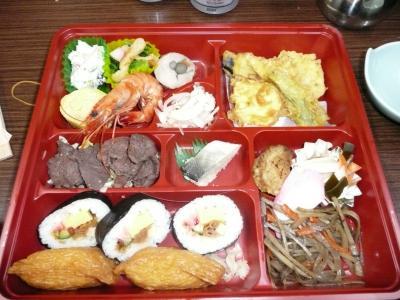広島旅行?