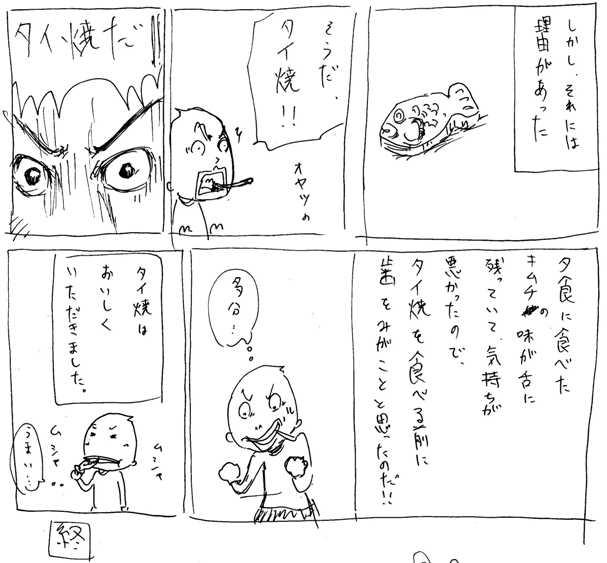 haburashi002.jpg