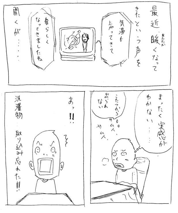 harutoshi098.jpg