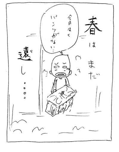 harutoshi2098.jpg