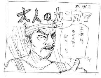 harutoshi4098.jpg
