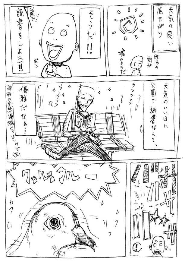 hatomatsuri2112.jpg