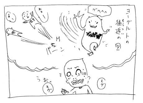 hureyogu001.jpg