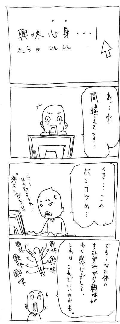 kyoumi104.jpg