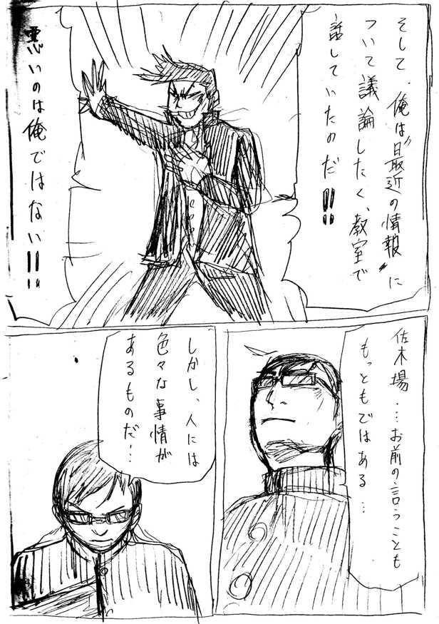 magagakuin006.jpg