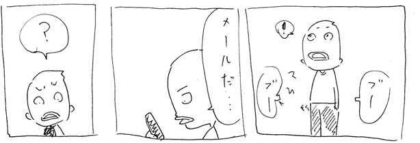 mirai001.jpg