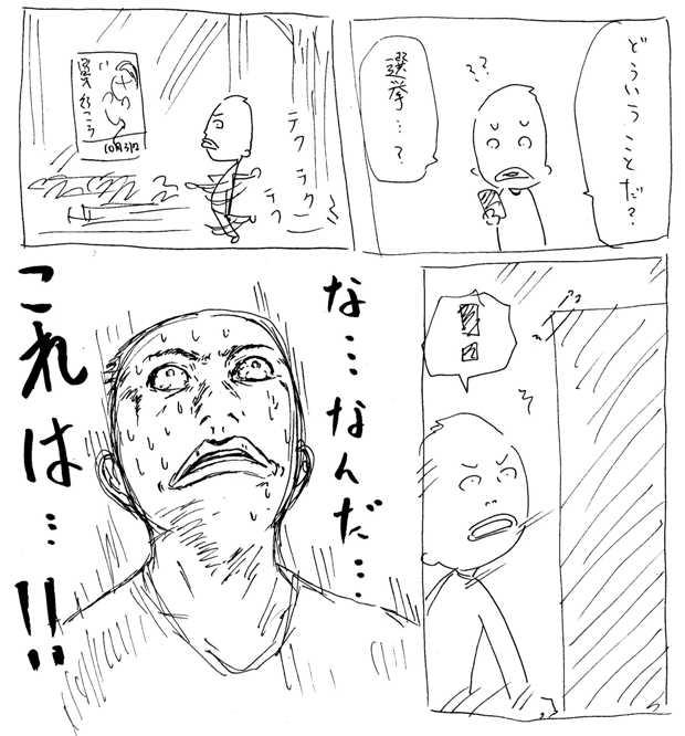 mirai002.jpg